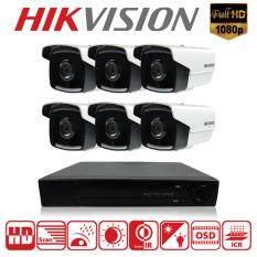 ราคา Hikvision ชุดกล้องวงจรปิดกล้อง 8Ch Cctv 6ตัว ทรงกระบอก Ds 2Ce16D1T It5 2 0Mp 1080P Full Hd และอนาล็อก เครื่องบันทึก 8 ช่อง เป็นต้นฉบับ