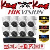 ซื้อ Hikvision ชุดกล้องวงจรปิดกล้อง 8Ch Cctv กล้อง 8ตัว โดม 1 Mp Hd และอนาล็อก เครื่องบันทึก 8ช่อง 1080N Dvr Nvr Ahd Tvi Cvi Analog Ds 2Ce56C0T It3 ออนไลน์ ถูก