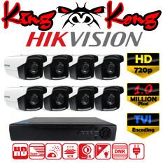 Hikvision ชุดกล้องวงจรปิดกล้อง 8CH CCTV กล้อง 8ตัว ทรงกระบอก 1.0 MP HD  และอนาล็อก เครื่องบันทึก 8ช่อง 1080N  DVR, NVR, AHD, TVI, CVI, Analog DS-2CE16C0T-IT3