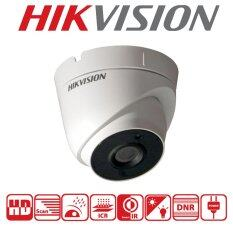 Hikvision CCTV กล้องวงจรปิด DS-2CE56C0T-IT3 3.6mm Lens(EXIR) กล้องโดมระบบ HDTVI HD720P (1 ล้านพิกเซล)