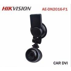 กล้องติดรถยนต์ Hikvision Dashcam AE-DN2016-F1 + Remote (รับประกัน 1 ปี)