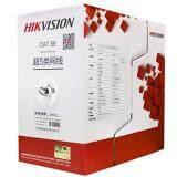 ซื้อ Hikvision Ds 1Ln5E S Cat5E Utp Cable 305M Box ใน กรุงเทพมหานคร