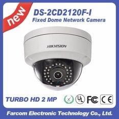 HIKVISION IP CAMERA รุ่น DS-2CD2120F-I Support Mobile Monitoring via EZVIZ P2P