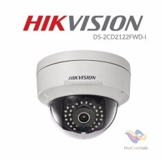 HIKVISION DS-2CD2122FWD-I 2MP Full HD Support PoE
