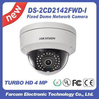HIKVISION IP CAMERA รุ่น DS-2CD2142FWD-I Up to 4 megapixel high resolution Full HD1080p video