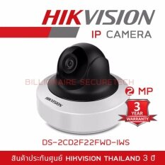 Hikvision DS-2CD2F22FWD-IWS (4 mm) 2MP WDR Mini PT WiFi Network Camera