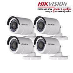 HIKVISION DS-2CE16D0T-IR HDTVI 2MP  3.6mm x  4(White)