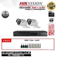 ชุดกล้องHikvision DS-2CE16D0T-IR Hikvision HDTVI 2MP x 2,Hikvision Turbo HD DVR DS-7204HQHI-F1/N  x 1