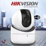 ราคา Hikvision Ds 2Cv2Q01Fd Iw กรุงเทพมหานคร
