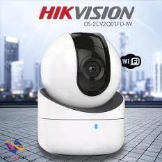 Hikvision DS-2CV2Q01FD-IW