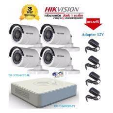 Hikvision ชุดกล้องวงจรปิด  DS-7104HGHI-F1 + DS-2CE16C0T-IRF 4in1ระบบHDTVI, HDCVI, AHD, Analog