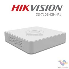 HIKVISION DS-7108HGHI-F1 (8CH)