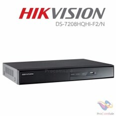 HIKVISION DS-7208HQHI-F2/N (Full HD 8CH)