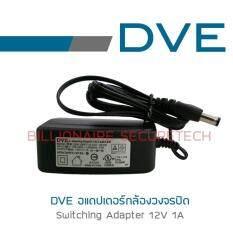 Hikvision DVE อเดปเตอร์ กล้องวงจรปิด Switching Adapter 12V 1A