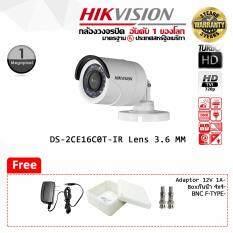 กล้องวงจรปิด Hikvision  HDTV 1 ล้านพิกเซล เลนซ์ 3.6 DS-2CE16C0T-IR ฟรี Adaptor 12V 1A x 1  Boxกันน้ำ Nano ขนาด 4x4 x 1  BNC F-TYPE x 2