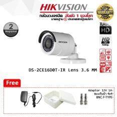 กล้องวงจรปิด Hikvision  HDTV Bullet Camera 2 ล้านพิกเซล เลนส์ 3.6 DS-2CE16D0T-IR  ฟรี Adaptor 12V 1A x 1  Boxกันน้ำ Nano ขนาด 4x4 x 1  BNC F-TYPE x 2