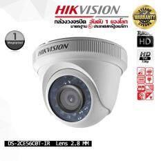 กล้องวงจรปิด Hikvision  HDTV  Dome Camera 1 ล้านพิกเซล เลนซ์ 2.8 DS-2CE56C0T-IR