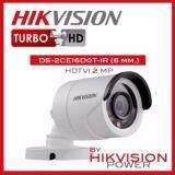ราคา กล้องวงจรปิด Hikvision ระบบ Hdtvi ความละเอียด 2 ล้านพิกเซล 2 Mp Full Hd 6Mm ใช้ร่วมกับเครื่องบันทึกระบบ Hdtvi เท่านั้น ออนไลน์ กรุงเทพมหานคร