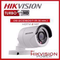 กล้องวงจรปิด HIKVISION ระบบ HDTVI ความละเอียด 2 ล้านพิกเซล 2 MP  FULL HD (6mm) ใช้ร่วมกับเครื่องบันทึกระบบ HDTVI เท่านั้น