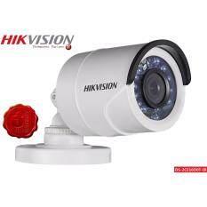 ขาย กล้องวงจรปิด Hikvision Hdtvi 2 ล้านพิกเซล รุ่น Ds 2Ce16D0T Ir ถูก ใน กรุงเทพมหานคร