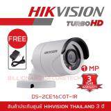 โปรโมชั่น Hikvision กล้องวงจรปิด Hdtvi 720P รุ่น Ds 2Ce16C0T Ir 3 6 Mm Free Adaptor ใช้กับเครื่องบันทึกที่รองรับกล้องระบบ Hdtvi เท่านั้น