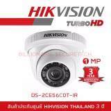 โปรโมชั่น Hikvision กล้องวงจรปิด Hdtvi 720P รุ่น Ds 2Ce56C0T Ir 3 6 Mm ใช้กับเครื่องบันทึกที่รองรับกล้องระบบ Hdtvi เท่านั้น ถูก