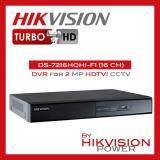 ซื้อ เครื่องบันทึกกล้องวงจรปิด Hikvision รองรับกล้องระบบ Hdtvi Ahd ความละเอียดสูงสุด 2 ล้านพิกเซล และกล้องระบบ Analog รุ่น Ds 7216Hqhi F1 16 Ch ใหม่