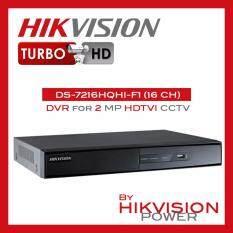 เครื่องบันทึกกล้องวงจรปิด HIKVISION รองรับกล้องระบบ HDTVI, AHD ความละเอียดสูงสุด 2 ล้านพิกเซล และกล้องระบบ ANALOG รุ่น DS-7216HQHI-F1 (16 CH)