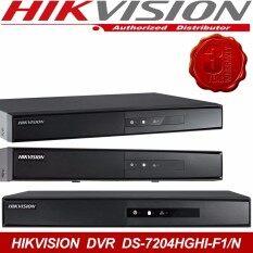 เครื่องบันทึกกHikvision HDTVI DVR 4 ช่อง 1080p รุ่น DS-7204HGHI-F1/N