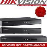 ราคา ราคาถูกที่สุด เครื่องบันทึกกHikvision Hdtvi Dvr 8 ช่อง 1080P รุ่น Ds 7208Hghi F1 N