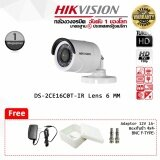 ซื้อ Hikvision กล้องวงจรปิด Hikvision Hdtv 1 ล้านพิกเซล เลนส์ 6 Ds 2Ce16C0T Ir Adaptor 12V 1A X 1 Boxกันน้ำ ขนาด 4X4 X 1 Bnc F Type X 2 ไทย