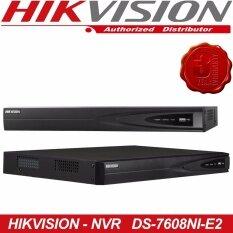 hikvision เครื่องบันทึกhikvision NVR รุ่น DS-7608NI-E2 รองรับกล้อง IP 8ตัว ความละเอียด ถึง 4 ล้านพิกเซล