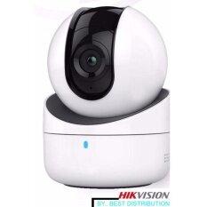 HIKVISION กล้องวงจรปิด IP Camera 1 MP รุ่นDS-2CV2Q01FD-IW
