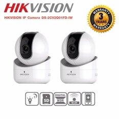 กล้องวงจรปิด HIKVISION IP Camera DS-2CV2Q01FD-IW 1MP WIFI