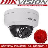 ส่วนลด กล้องวงจรปิด Hikvision Network Camera รุ่น Ds 2Cd2120F I 2 0ล้านพิกเซล