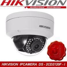 ซื้อ กล้องวงจรปิด Hikvision Network Camera รุ่น Ds 2Cd2120F I 2 0ล้านพิกเซล Hikvision ออนไลน์