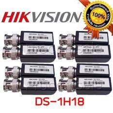 Hikvision Video Balun HD DS-1H18 ((Set 4))