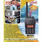 ขาย Himax Vx 67 วิทยุสื่อสาร มาตรฐาน Ip67 หน่วยงานราชการ กันน้ำ กันฝุ่น กันกระแทกดีที่สุด รับประกันศูนย์ ราคาถูกที่สุด