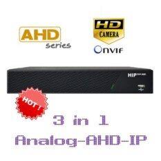 HIP CMX7108 เครื่องบันทึกกล้องวงจรปิด 3in1 Analog-AHD-IP สุดคุ้ม DVR 8 ช่อง หรือ NVR 16 ช่อง หรือ  DVR 2 ช่องพร้อมกับ NVR 2 ช่อง