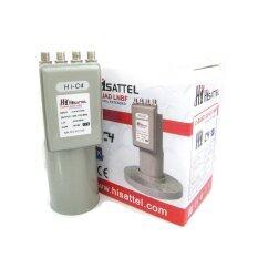 ขาย Hisattel Lnb C Band 4Output Quad รุ่นHi C4 Hd ถูก ใน สมุทรปราการ
