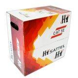 ซื้อ Hisattel สายแลน Cat 5E 305ม ภายในอาคาร รุ่น Hi Utp5W305 สีขาว Hisattel ออนไลน์