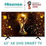 ขาย ซื้อ ออนไลน์ Hisense Smart 4K Uhd Tv ขนาด 43 นิ้ว รุ่น 43N3000Uw