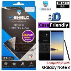 โปรโมชั่น Hishield 3D Case Friendly ไฮชิลด์ ฟิล์มกระจกนิรภัย For Samsung Note8 สมุทรสาคร