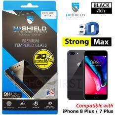 โปรโมชั่น Hishield 3D Strong Max ไฮชิลด์ ฟิล์มกระจกนิรภัยเต็มจอขอบโค้ง For Iphone 8 Plus 7 Plus Hishield