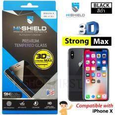 ราคา Hishield 3D Strong Max ไฮชิลด์ ฟิล์มกระจกนิรภัยเต็มจอขอบโค้ง For Iphone X ใหม่ ถูก
