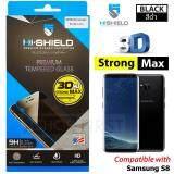 ราคา Hishield 3D Strong Max ไฮชิลด์ ฟิล์มกระจกนิรภัยเต็มจอขอบโค้ง For Samsung S8 Hishield ใหม่