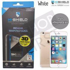 ขาย Hishield 3D Strong Max ไฮชิลด์ ฟิล์มกระจกนิรภัยเต็มจอขอบโค้ง For Iphone 6 6S ถูก ใน สมุทรสาคร