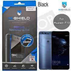 ขาย Hishield Tempered Glass ไฮชิลด์ ฟิล์มกระจกนิรภัยเต็มจอ For Huawei P10 Hishield เป็นต้นฉบับ