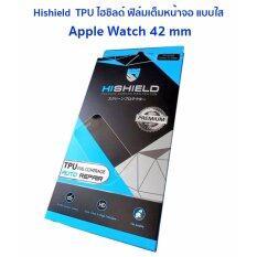 Hishield Tpu ไฮชิลด์ ฟิล์มเต็มหน้าจอ แบบใส ของแท้ สำหรับ Apple Watch 42 Mm เป็นต้นฉบับ