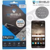 Hishield Tpu Auto Repair ไฮชิลด์ ฟิล์มกันรอยเต็มหน้าจอ For Huawei Mate 9 ใหม่ล่าสุด